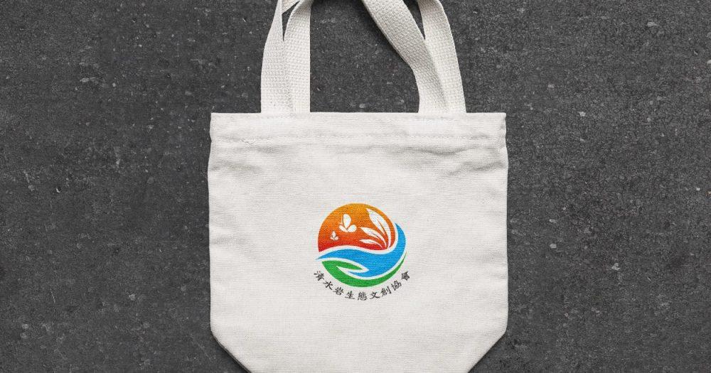 【LOGO設計】清水岩生態文創協會