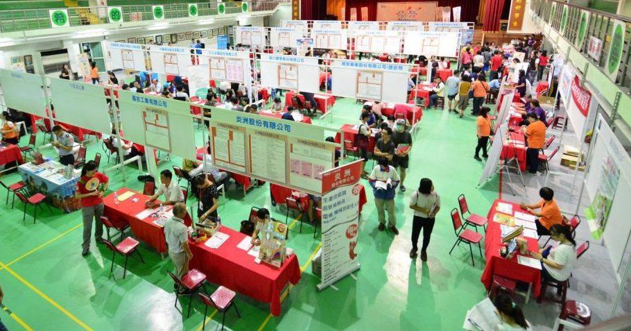 【求職新聞】加強防疫拚經濟!彰化縣政府今年規劃5場大型就業博覽會