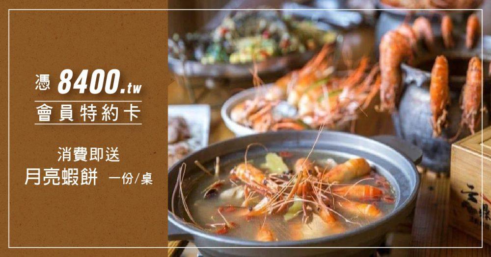 【員林美食】「泰」蝦了!新鮮直送泰國蝦Q彈肉質好吃到停不下來